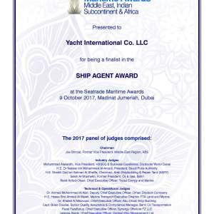 SEATRADE MARITIME AWARDS 2017 FINALIST